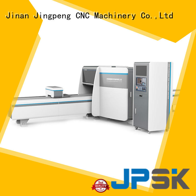 JPSK professional shearing machine for factory
