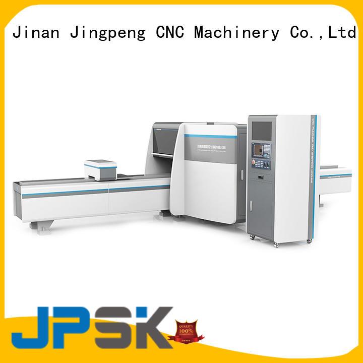 JPSK shearing machine