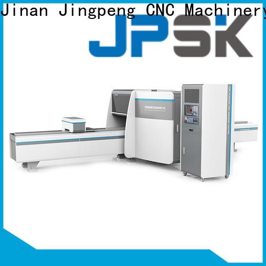 JPSK shearing machine for factory