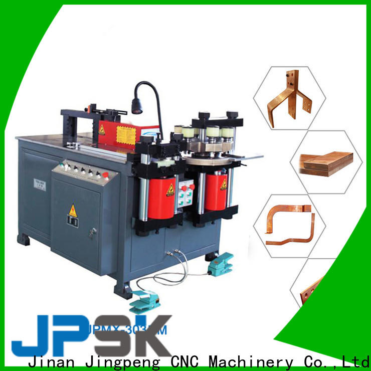 JPSK customized metal shearing machine design for bend the copper for aluminum busbars