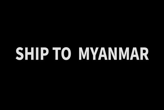 JPSK busbar machine ship to Myanmar