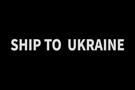 JPSK busbar machine ship to Ukraine