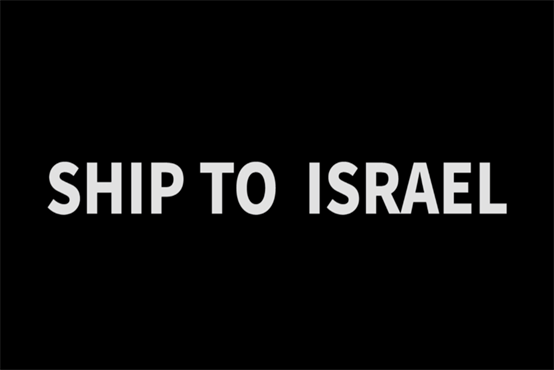 JPSK busbar machine ship to Israel video