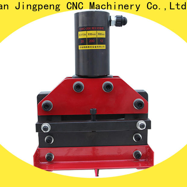 JPSK reliable portable cutting machine factory price for plant