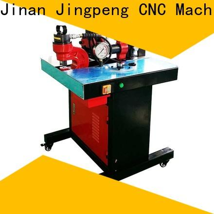 JPSK customized hydraulic shear inquire now for bend the copper for aluminum busbars