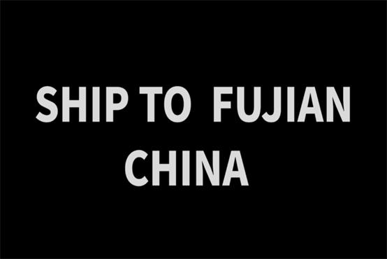 JPSK busbar machine ship to Fujian, China