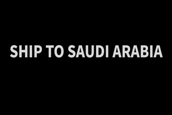 JPSK busbar machine ship to Saudi Arabia